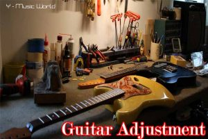 Guitar Adjustment
