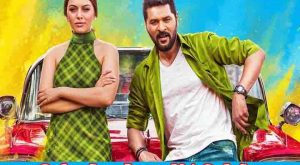 guleba,gulaebaghavali,,guleba keyboard, song lyrics,gulaebaghavali tamil songs,gulaebaghavali bgm,guleba lyrics,gulaebahavali full movie,guleba song lyrics,gulaebaghavali songs notes,guleba tamil song lyrics,gulaebagavali,guleba lyrics, ,gulaebahavali songs play in keyboard,