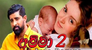 amma 2 lyrics,jude rogans new song අම්මා 2