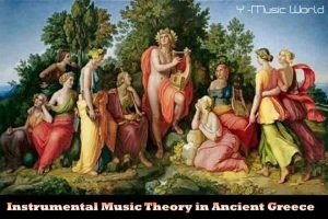 ancient greek music,music,ancient greece,music of ancient greece,ancient roman music,ancient music,a,music of ancient rome,greek music instrumental.