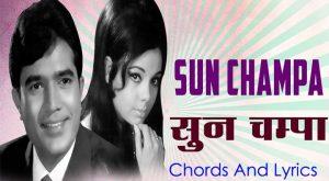 Sun Champa Sun Tara - Lata Mangeshkar, Kishore Kumar